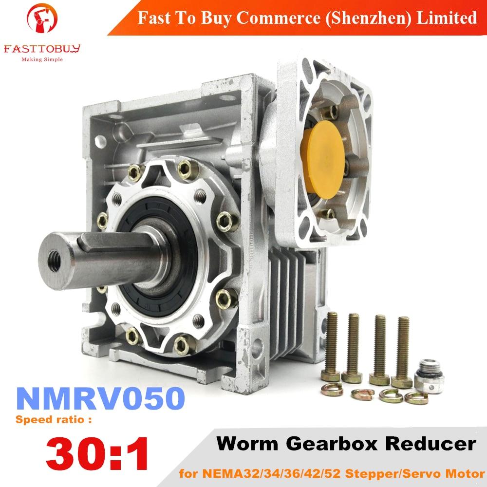 NMRV050 صندوق تروس بريمة ، سرعة نسبة 30: 1 ، المدخلات تتحمل 14/19 مللي متر ، 90 ° جهاز تخفيض السرعة ل NEMA32/34/36/42/52 مضاعفات/محرك متدرج