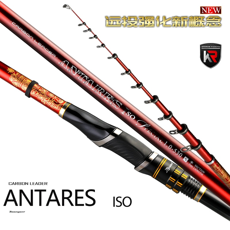 Kyorim ANTARES ROCK FISHING ROD 1.5-530 4.3M 5.3M KOREA SAMYANG SIC GUIDE LIGHT,THIN,SMOOTH TWO REEL SEAT FORMS ARE AVAILABLE