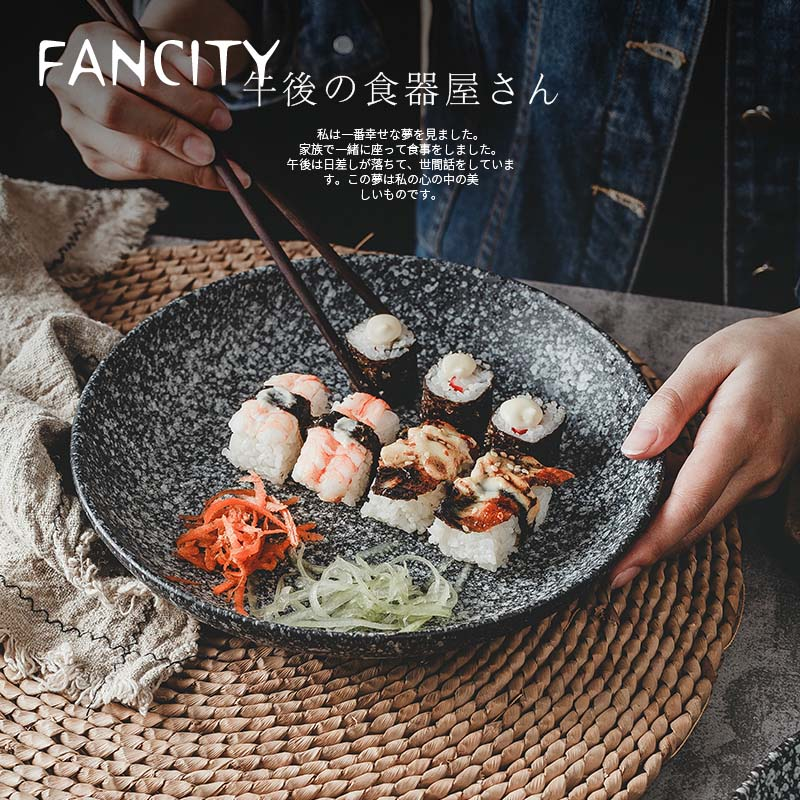 FANCITY-طبق سوشي من السيراميك الياباني ، مجموعة أطباق على شكل نجمة ، أطباق أرز مسطحة