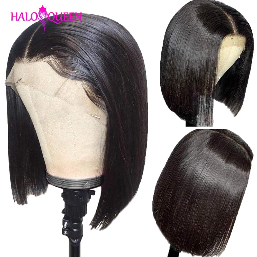 HALOQUEEN прямые короткие парики из натуральных волос 13x4 Remy волосы 130% плотность прямая шнуровка, парики бразильские кружевные передние человеч...