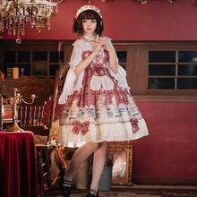 Tea Party Lolita Dress Kawaii Sweet Teens Girls Red Retro Princess Dress Jsk Spaghetti Strap Ruffles Cosplay Costume Women Dress