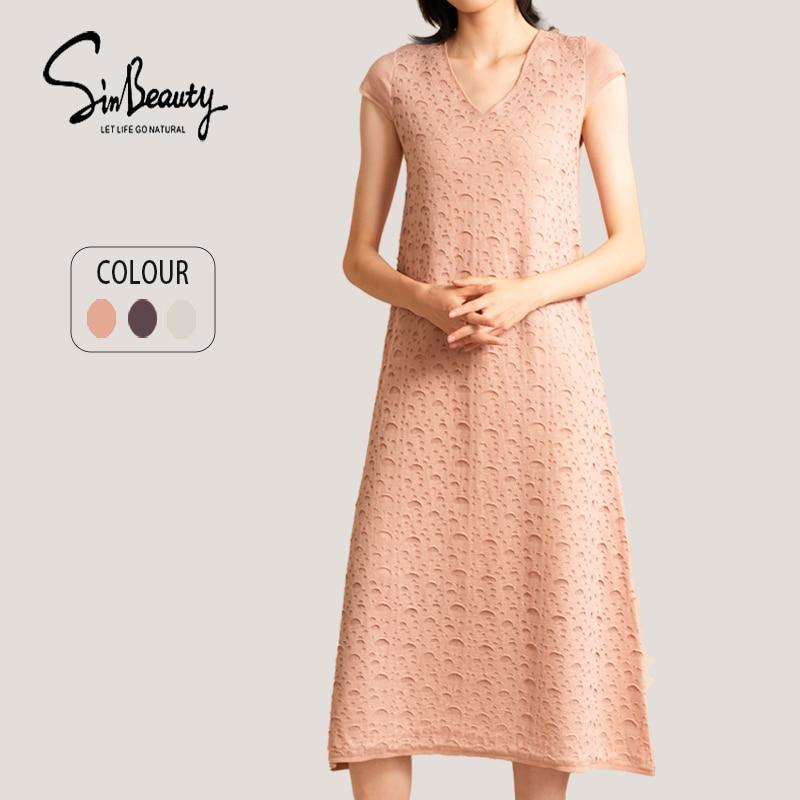 Sinbeauty 2021 Winter Fashion Ladies Commuter Short-sleeved Dress Waist A-line Skirt Wool Simple Slim Women's Clothing