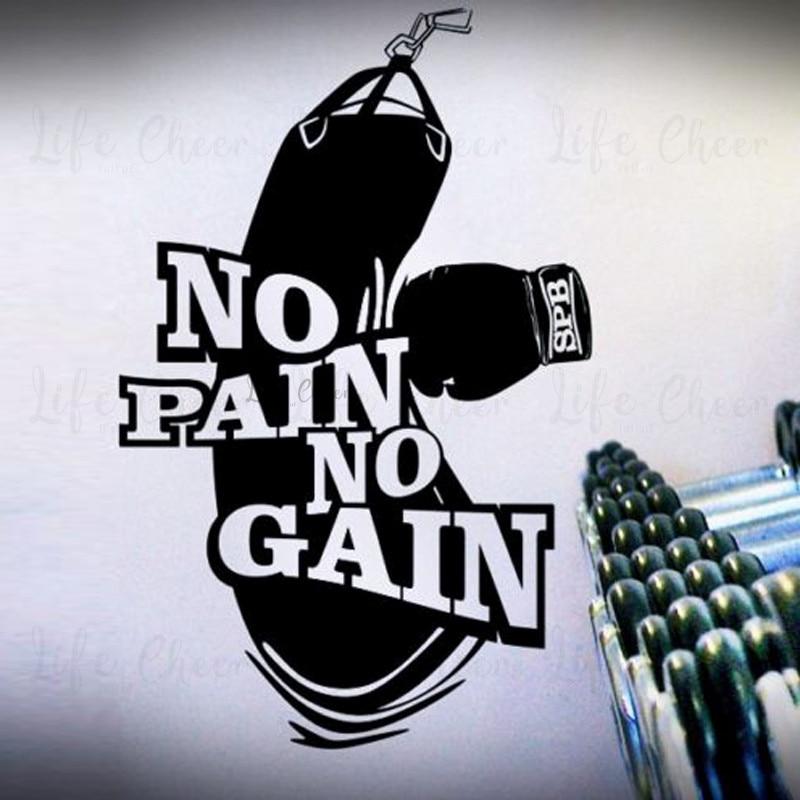 No Pain No Gain Zeichen Wand Aufkleber Boxing Sport Vinyl Wand Aufkleber Fitness Gym Club Dekoration Vinyl Klebstoff Wand Wandmalereien kunst