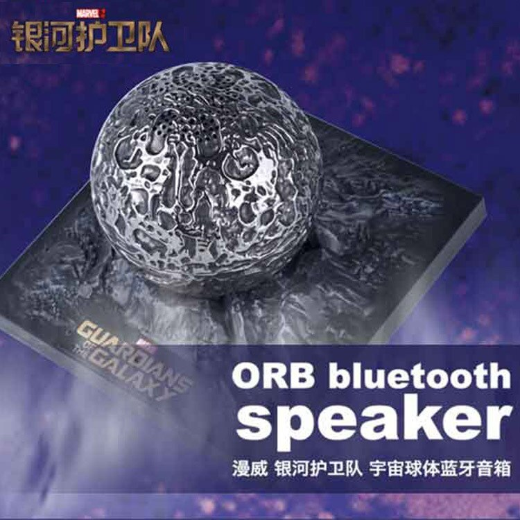 Marvel's Guardians of the Galaxy Creative gift Cosmic Sphere  rechargeable Bass Bluetooth-compatible speaker