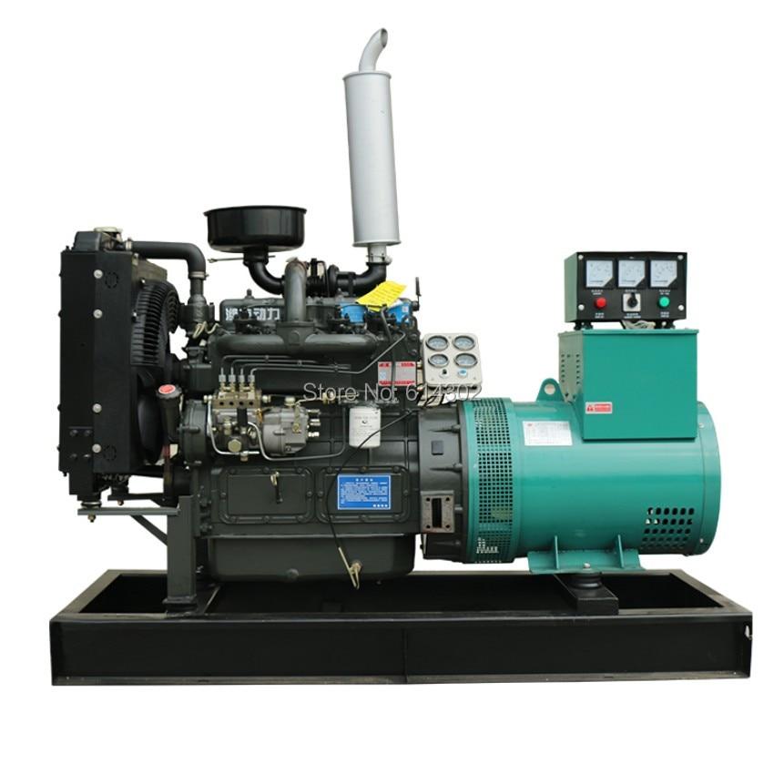 Generator power 40kw/50kva diesel generator/diesel genset with brush alternator and base fuel tank for home hotel hospital