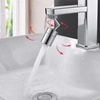 universal splash filter water tap rotatable durable copper leak proof faucet extender oxygen enriched foaming sprayer head