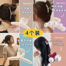 Back Head Bath Hair Claw Pearl Barrettes Large Hair Claw Korean Elegant Graceful Clip Top Clip Hairp