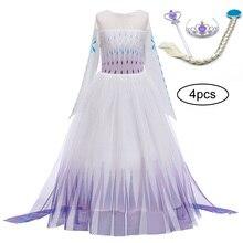 Crianças fantasia elsa vestido para meninas vestido de festa de aniversário crianças vestidos menina carnaval de páscoa traje cosplay elsa 2 vestido de princesa