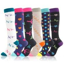 Kawaii Compression Socks Men Women Outdoor Sports Cycling Travel Long Socks Happy Novelty Relief Pai