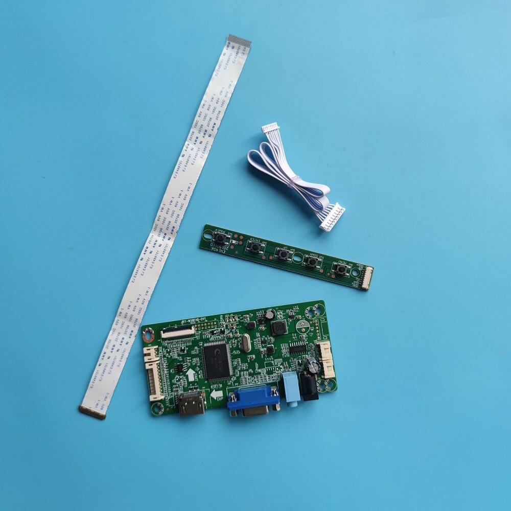 لوحة تحكم لمجموعة B156XTN04.1 VGA 15.6