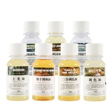 75ML/bottle Painting thinner Oil Painting Medium /Fluid Artist Oil Painting Media Pigment Art Supplies