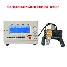 Reloj Mecánico Tester Timegrapher para reparadores y aficionados n. ° 1000 máquina de distribución multifunción