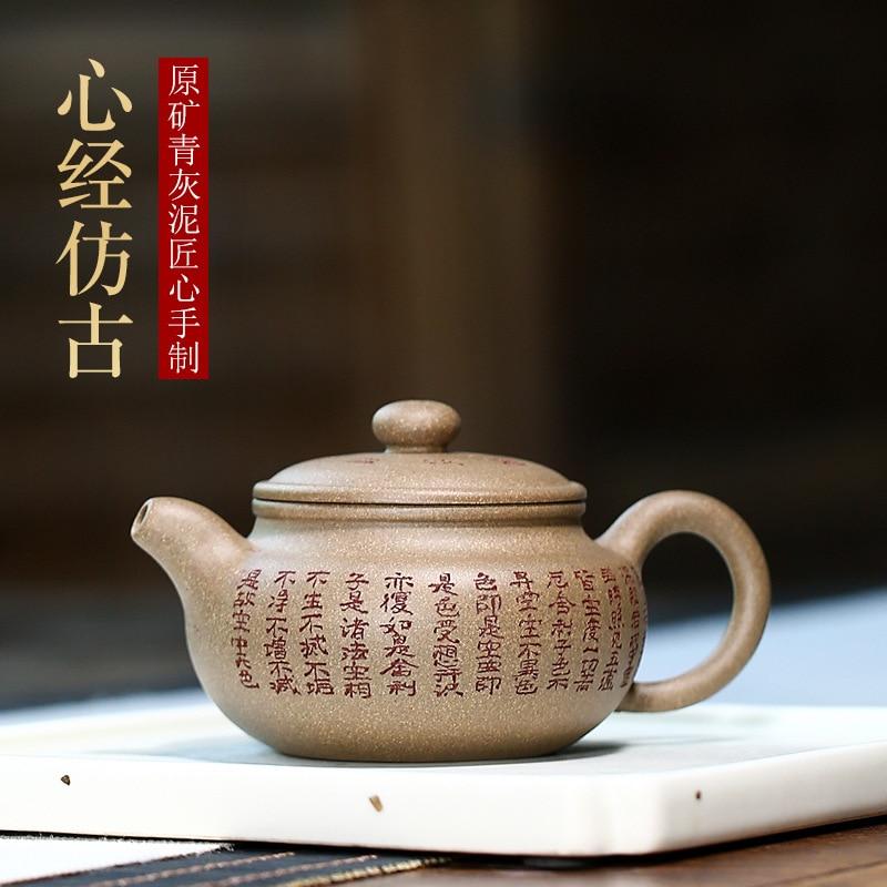Yixing Zisha-إبريق شاي مصنوع يدويًا من الطين Qinghui ، قلب سوترا ، عتيق ، تشاوشان ، Kungfu