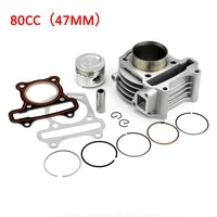for gy6 139qmb 139qma moped atv engine 80cc scooter 47mm big bore cylinder kit rebuild kit with piston kit