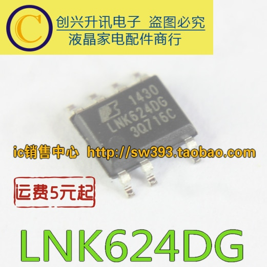 (5piece) LNK624DG  SOP-7
