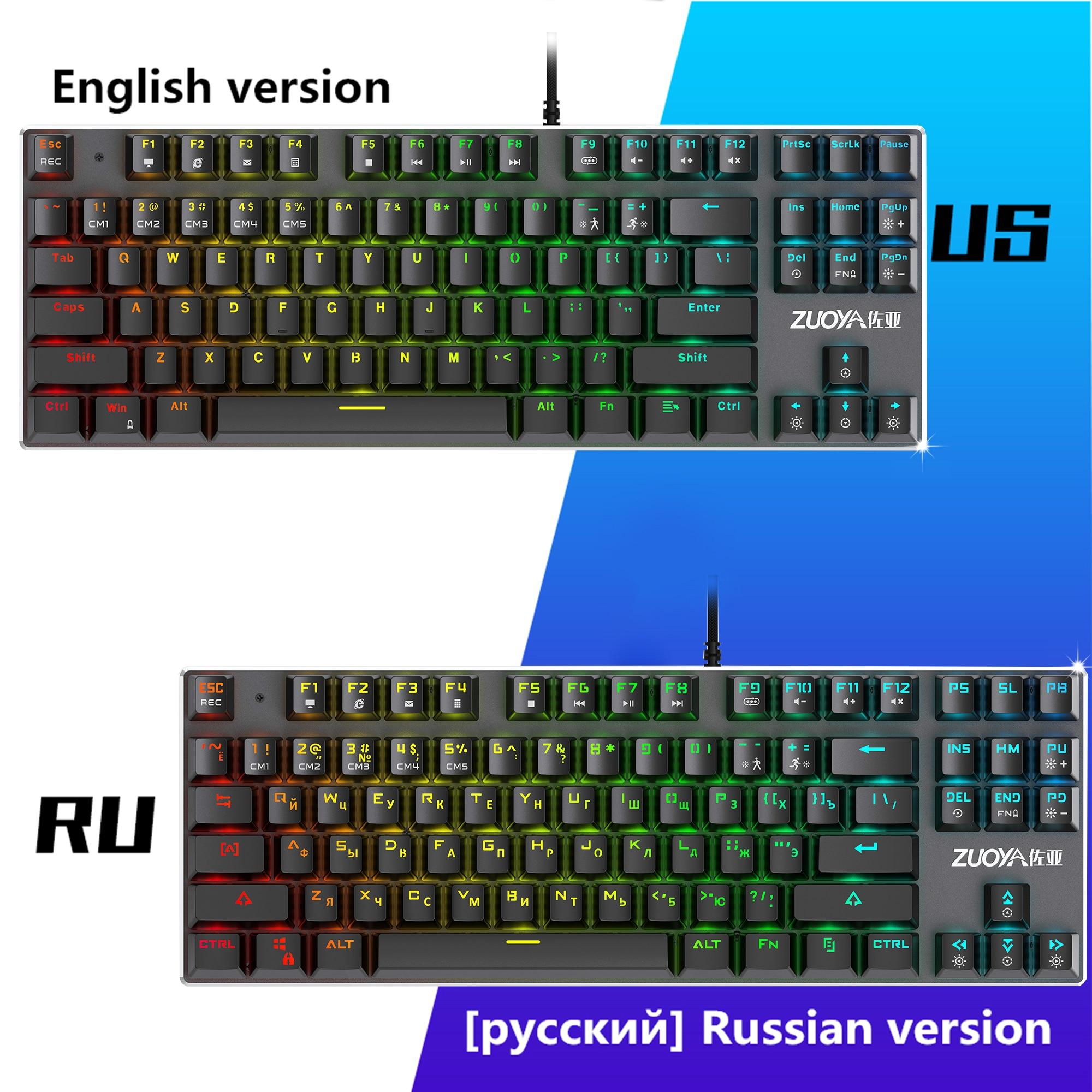 لوحة مفاتيح ألعاب ميكانيكية سلكية ، 87 مفتاحًا ، مع إضاءة خلفية RGB LED ، مضاد للظلال ، أزرق ، أحمر ، USB ، RU/US ، للاعبين ، الكمبيوتر الشخصي ، الكمبيو...