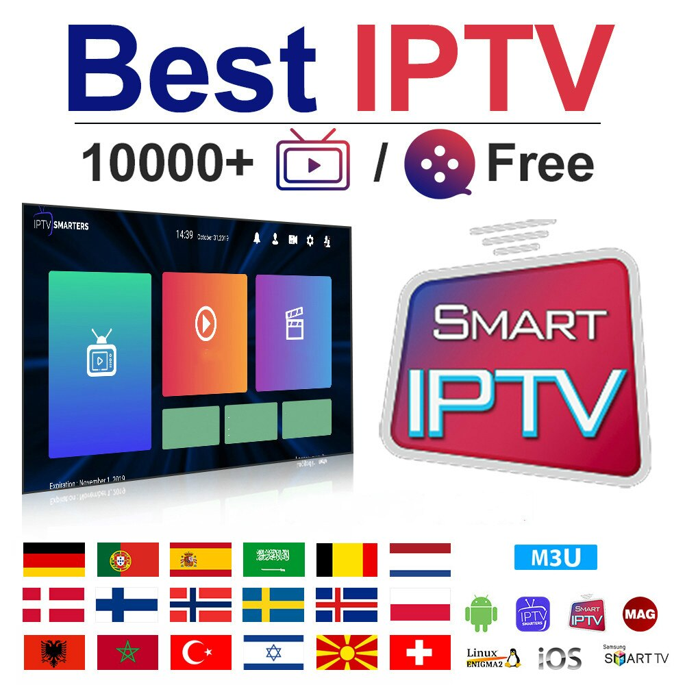 IP TV M3u, Испания, Германия, Португалия, IP TV, Швеция, Норвегия, Польша, Албания, Турция, IP TV, Nederland, Бельгия, Арабский IP TV, без приложения