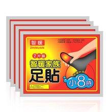 Patchs adhésifs thermoadhésifs 30 50 pièces/lot   Autocollants thermo-adhésifs pour réchauffer les pieds, paquets thermiques pour garder les pieds au chaud, Patch durable
