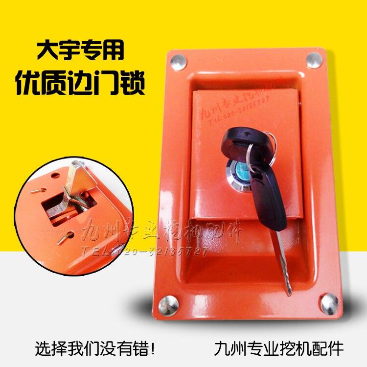 Gratis Verzending Voor Doosan Daewoo Graafmachine Side Deurvergrendeling 150 220 215 225 300-5-7-9 side Deur Toolbox Cover
