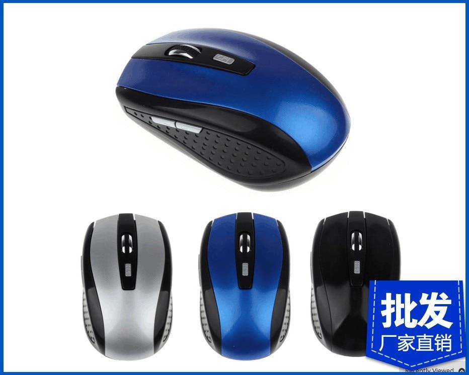 2,4G беспроводная мышь клавиатура и мышь фотоэлектрическая 7500 беспроводная мышь сине-белая фарфоровая мышь беспроводная