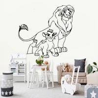 simba wall sticker lion king decal boys room decoration kids bedroom art mural cartoon nursery stickers love and accompany