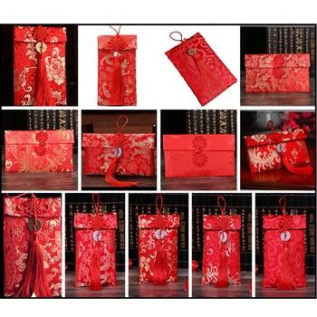 1 stücke Rot Pakete Rot Geld Umschlag Party Geschenk Frühling Festival Beste Wünsche Chinesischen Hochzeit Neue Jahr Rot Pakete