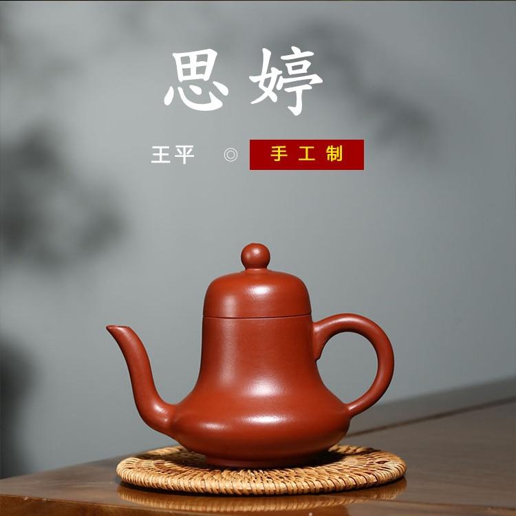 أوصى ييشينغ خام خام dahongpao دليل ، d. الكونغ فو الشاي مجموعة هدية يأمر يتعهد إبريق الشاي