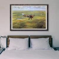13 affiches en soie personnalisees  peinture retro classique  operations de vol davion de guerre  Art mural  cadeau de noel  T054