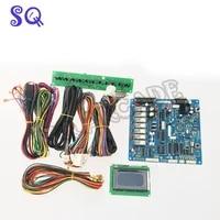 2pcs high quality pcb board arcade claw machine motherboard