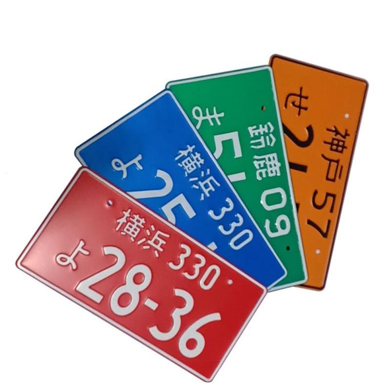 Número de coche placa de licencia Retro japonesa Etiqueta de aluminio coche de carreras Placa de publicidad de múltiples colores