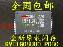 K9F1G08U0C-PCB0 K9F1G08U0C nouveau original importé