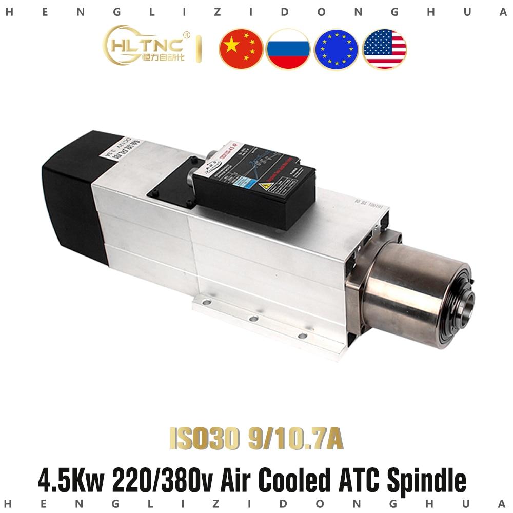 4.5kw 220 فولت 380 فولت 800 هرتز 24000 دورة في الدقيقة 9/10.7a ATC ISO30 التلقائي أداة تغيير الهواء المبردة المغزل ل النجارة النقش نك راوتر