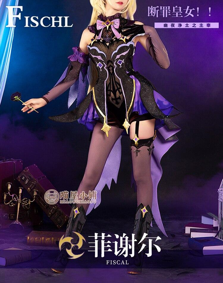 Novo jogo fischl genshin impacto cosplays fischl