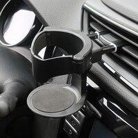 Новый автомобиль, устанавливаемое на вентиляционное отверстие в салоне автомобиля пить из чашки и бутылки держатель авто автомобиль грузо...