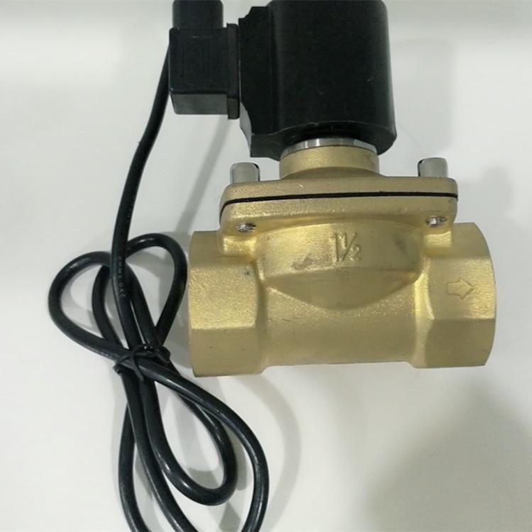 IP68 Fountain DN25 Brass Electric Solenoid Valve enlarge