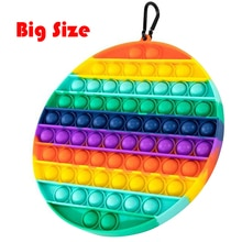 Big Size Push Pop Bubble Fidget Toys Autism Needs Squishy Stress Reliever Toys Adult Kid Funny Anti-