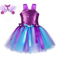 Sequins Little Mermaid Dress Girl Princess Ariel Mermaid Cosplay Costumes for Girls Kids Tutu Dresses Children Halloween Outfits