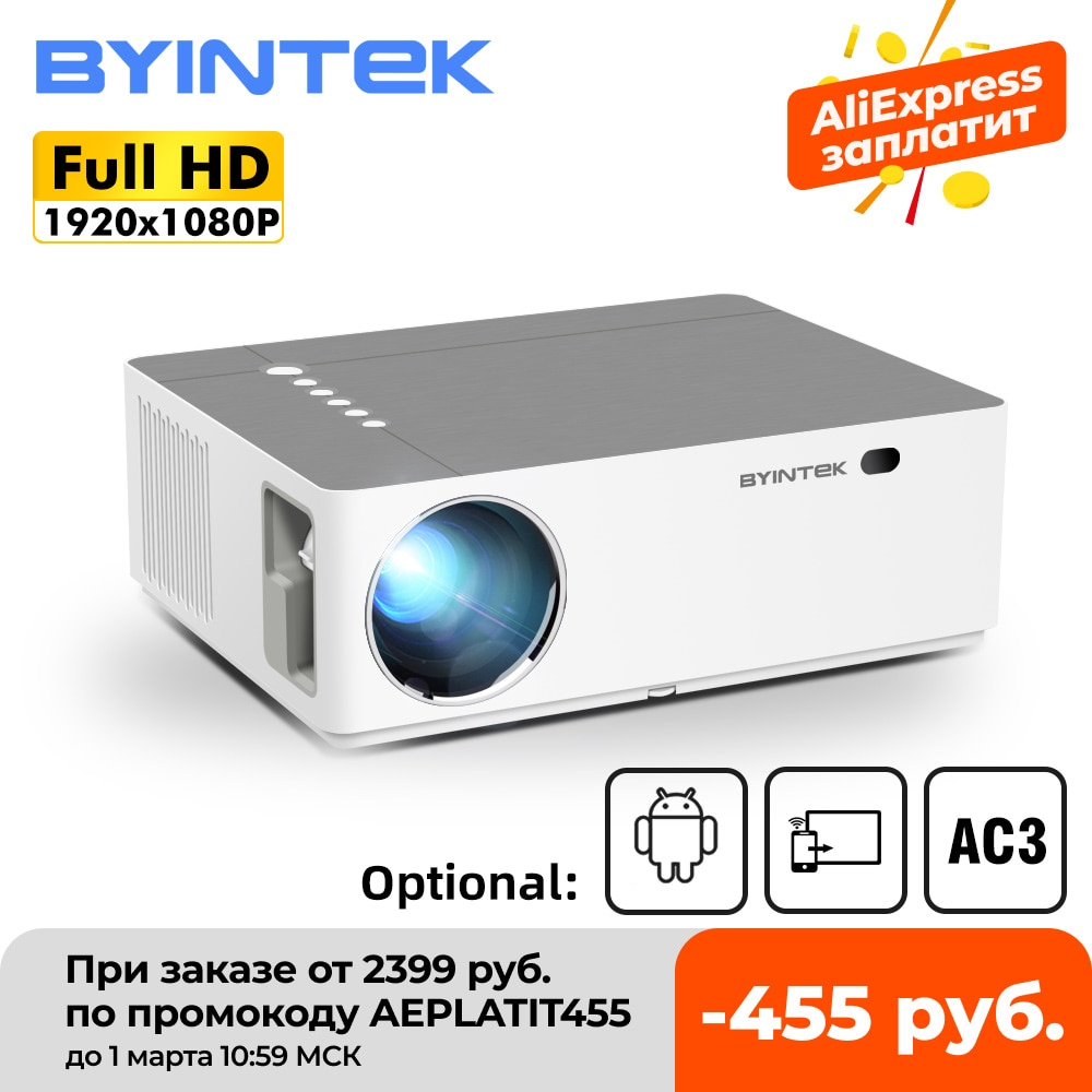 BYINTEK-Proyector láser K20 para cine en casa, dispositivo de proyección para teléfono...