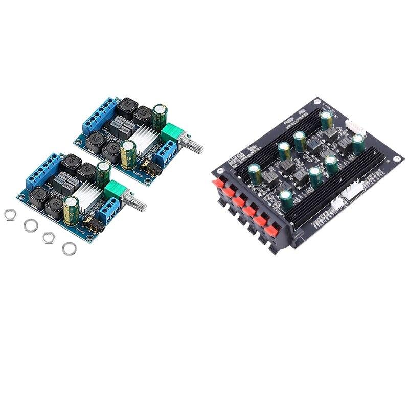 2 قطعة TPA3116D2 الصوت مكبر كهربائي المزدوج قناة 2X50W و 1 قطعة TPA3116 5.1 الرقمية مكبر كهربائي الصوت مجلس