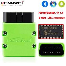 KONNWEI ELM327 V1.5 OBD2 сканер KW902 Bluetooth Автосканер PIC18f25k80 MINI ELM 327 OBDII KW902 считыватель кодов для телефонов Android