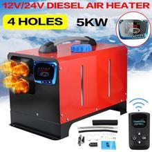 Chauffe-voiture électrique 5KW 12V24V   Appareil de chauffage auxiliaire, avec écran LCD, commande à distance, pour le Bus et la maison ou la voiture