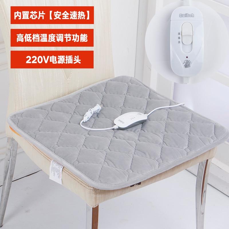 Cushion Office Electric Heating Pad Sedentary Home Heating Pads Warm Winter Heating Mat Tapis Chauffant Heating Pad DJ60TD enlarge