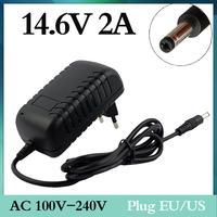 1PC 14.6V 2A smart charger for 4S 12.8V life LiFePO4 EU / US/ AU / UK Plug