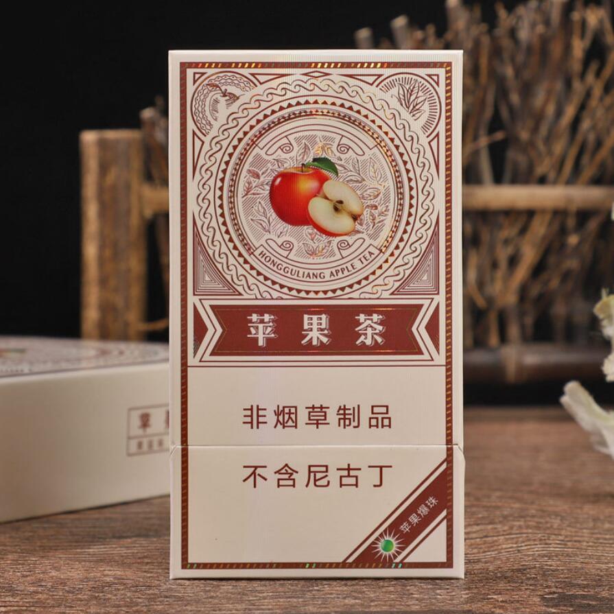 Yunnan, cigarrillo de manzana que explota a base de hierbas, magenta girl, 20 cajas pequeñas de sabor a fruta, cuenta con filtro para la boca, respiración fresca