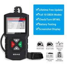Сканер OBDII считыватель кодов автомобильный инструмент для сканирования автомобиля диагностический сканер считыватель кодов ошибок двигателя для Bmw Ford VW KIA