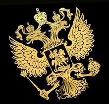 Car Stickers Decals Russian Eagle Emblem for Hyundai Creta Tucson Solaris E53 VW Golf 4 7 Tiguan Kia Rio Ceed