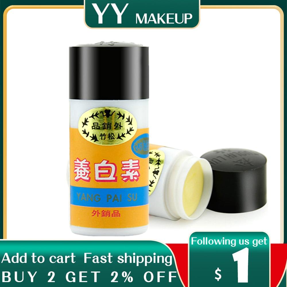 Yang Bai Su Removal Freckle Oil Controlling Whitening Face Cream 12g per pcs