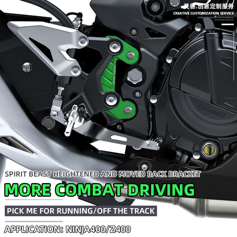 قوس رفع الدواسة الأمامية والخلفية لـ Kawasaki Z400 Ninja 400 ، ملحق للدراجات النارية