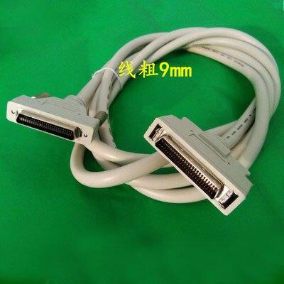 Sistema de Control CNC DSP 0501 cable de conexión de 50 pines