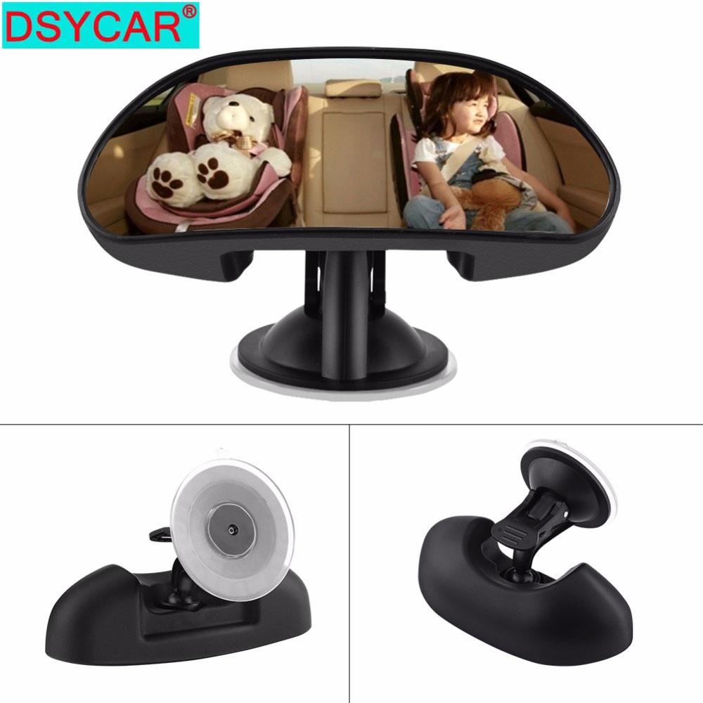 DSYCAR 1Pcs Car Interior Rearview Mirror Auto Safety Easy View Back Seat Adjustable Mirror Baby Facing Rear View Car Accessories